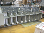 Used Muller Laconda Collator