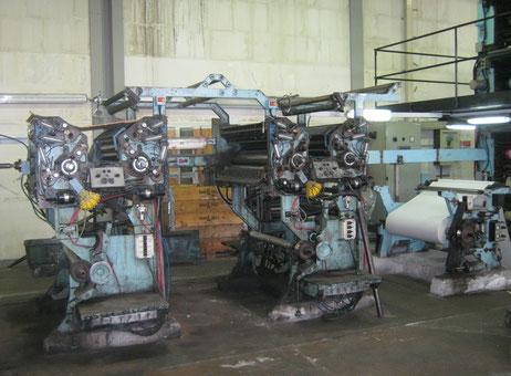 dev machine