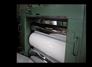 Reifenhauser Eh 650-1-90 Sheet Extrusion Line