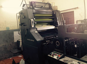 Heidelberg Sm 72 Offset one colour