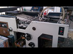 Sakurai SC102A Screen printing machine