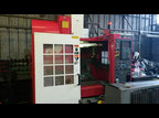 Matsuura MC 510 VG Machining center - vertical