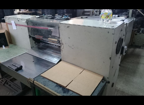 ter machine for sale