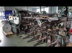 Ashton Mfg. Continous Flow H140 Web continuous printing press