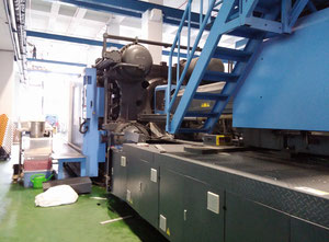 Haitian THK2000L Injection moulding machine