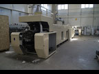 Rapido waffer prodution line Complete biscuit or croissant production line