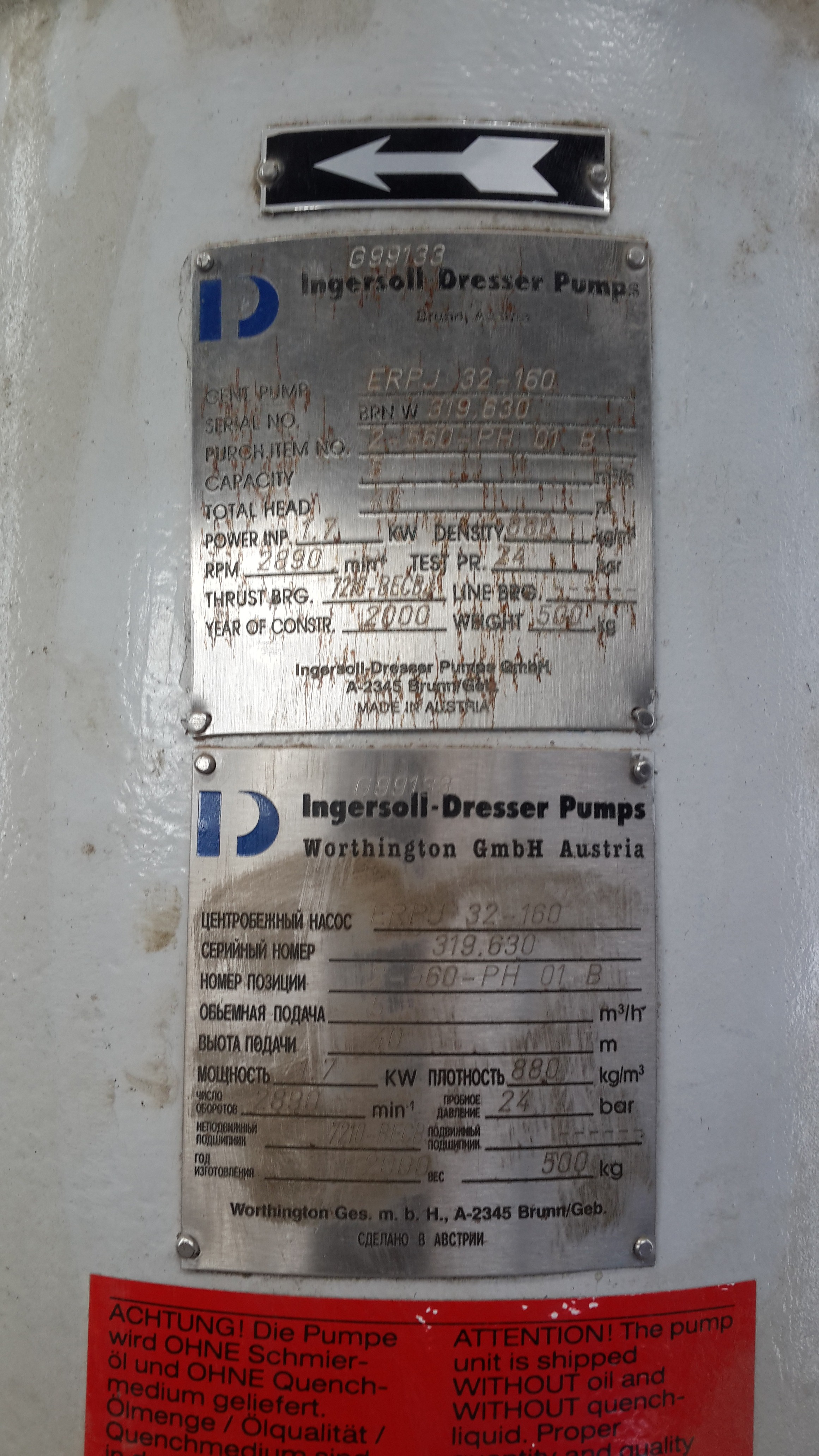 Indersoll Dresser Pumps ERPJ 320160 industrial pump - Exapro