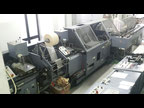 Muller Martini Stahl Vbf BL200 RHE220 Case making machine