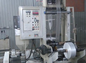 Kween B МВ-40 Extrusion - Single screw extruder