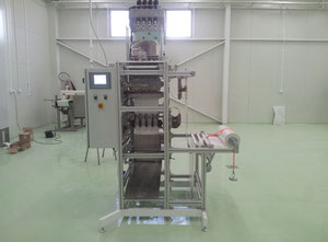 Bulgaria PA 05 (2,4)3 Bagging machine - Vertical -  Sachet machine