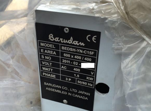 Barudan BEDSH - YN - C15F One head / multi-heads embroidery machine