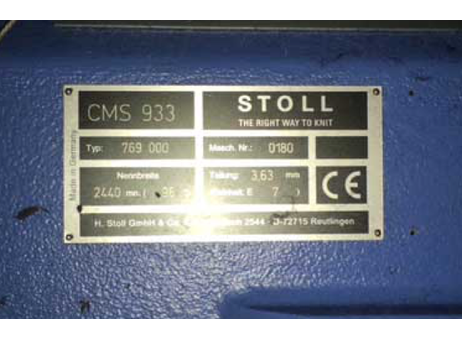 Used Stoll CMS 933 Flat knitting machine - Exapro