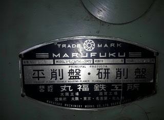 Marufuku DP WDK-3M P60607010