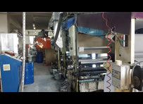 Turkish  Web continuous printing press ( Rotogravure )