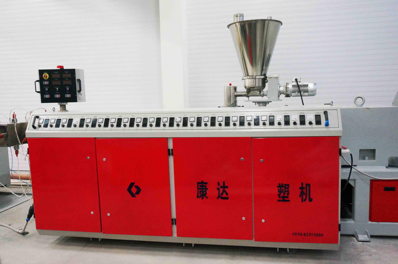 Grace Machinery SJZ 92/188 Extrusion line - Exapro