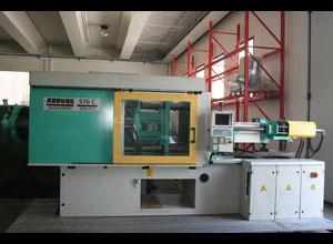 Arburg 570 C 2000-675 Injection moulding machine