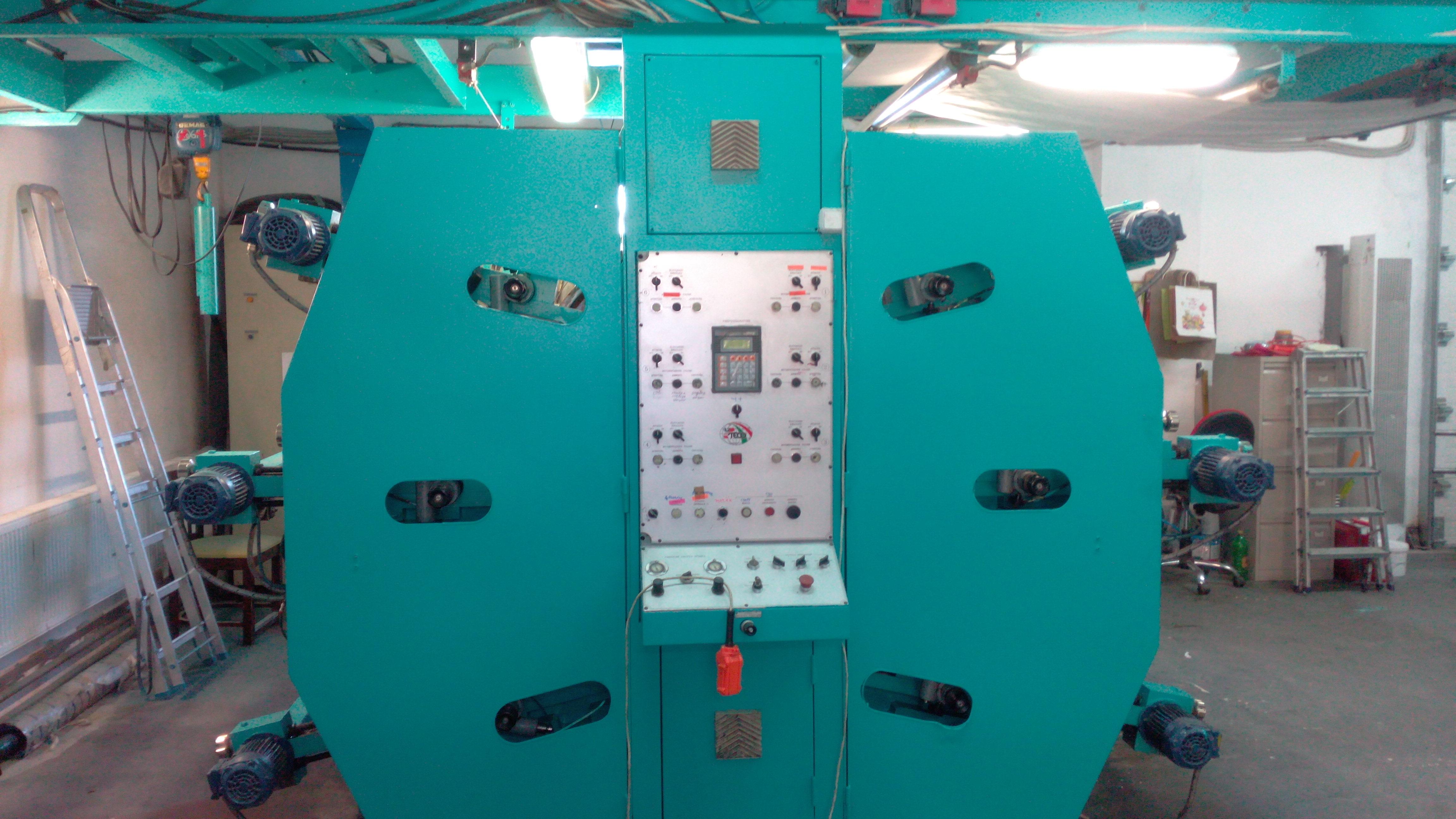 Uteco Coral 675 Il Label Printing Machine Flexo Exapro