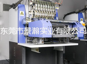 Tanac MSC3608 Auto winding coil machine for transformer