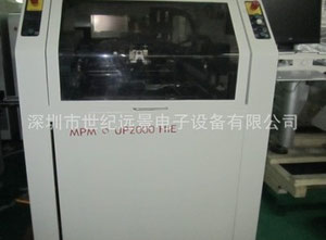 MPM UP2000HIE Automatic Screen Printer