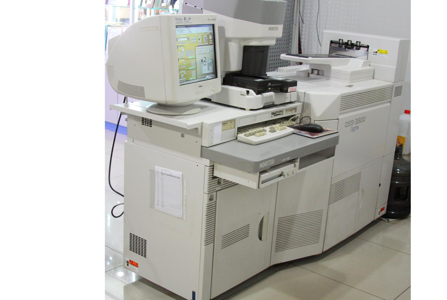 добронравов редко печатающее оборудование для фотолабораторий есть те