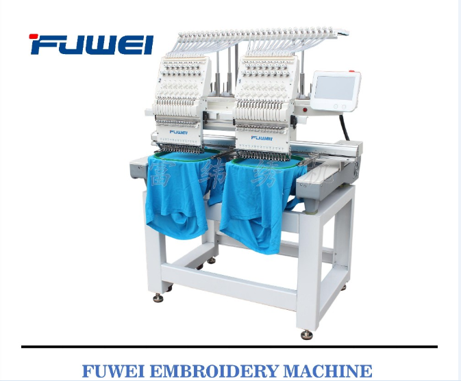 fuwei fuwei1502 embroidery machine exapro. Black Bedroom Furniture Sets. Home Design Ideas