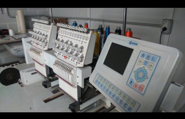 dahao embroidery machine