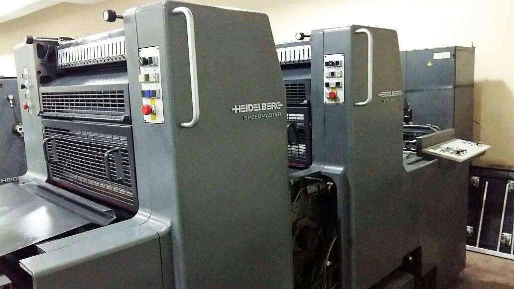 Картинки по запросу Heidelberg печатная машинка