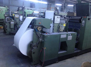 Muller Martini Process Web continuous printing press