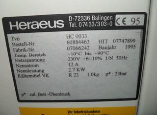 Heraeus HC 0033 P70122001