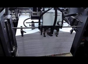 Ofsetový stroj pětibarevný Heidelberg SM 74-5H