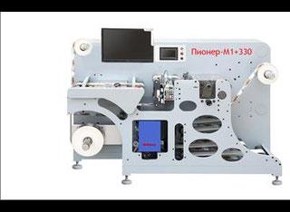 Pioneer PIONEER М1+330 P70202005