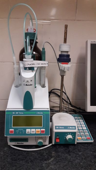 Metrohm 785 DMP Titrino Analytical instrument - Exapro