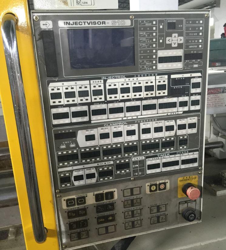 toshiba injection moulding machine