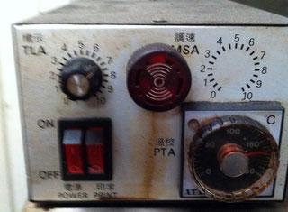 IPS JS 10A P70321095
