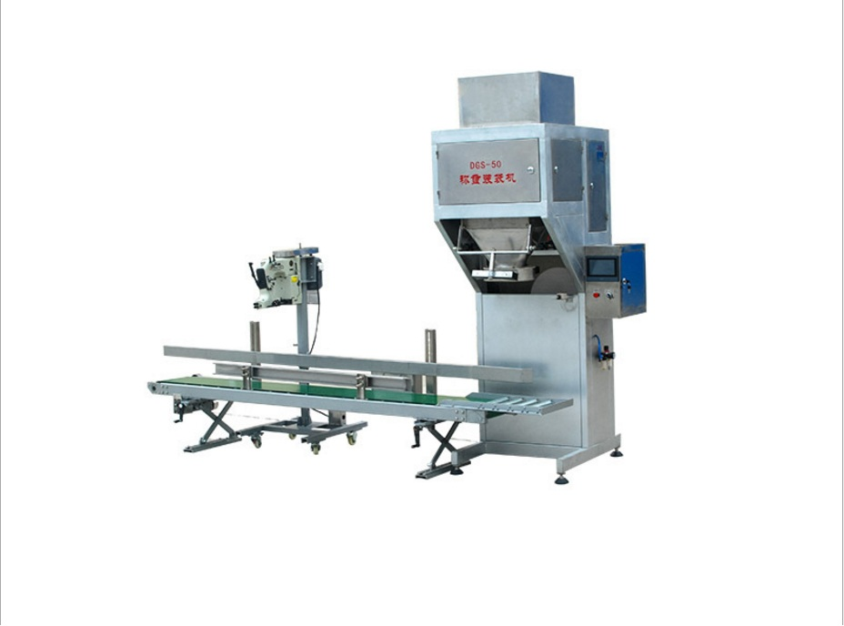 sifang dgs 50 grain weighing and packaging machine exapro. Black Bedroom Furniture Sets. Home Design Ideas
