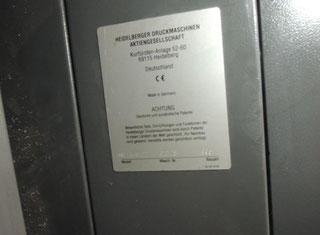 HEI SM 74 P70408023