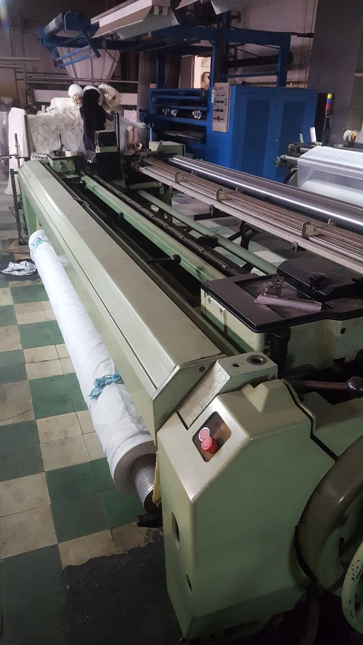 Projectile Sulzer Weaving Machine P7100 - Exapro
