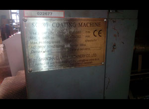 Shanchai Clarity Machinery Co. Ltd CLARITY SG 880