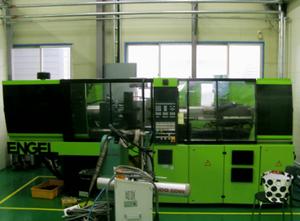 Engel ES330/110HL Injection moulding machine