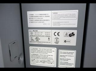 Canon OCE CS 665 Pro P70817113