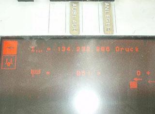 Heidelberg SM 102-5 H P3 P70828083