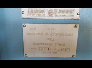 Stankoimport 5A841 P70917004