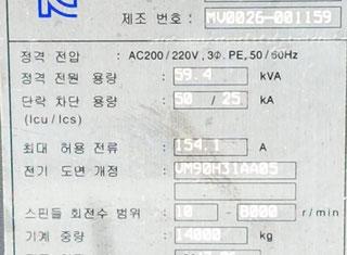 Doosan VM750 P70921002