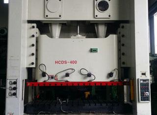 Hwail HCDS-400 P70925006