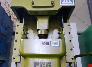 Kukil PCS-250D P70927009