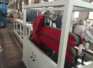 Steel Pipe Coating Line - P71019017
