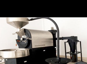 Used coffee roasters for sale - Exapro