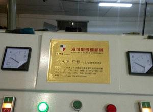 Китай Haidebao BZM9-3-25 Glasschneidemaschine / Glaskantenbearbeitungsmaschine
