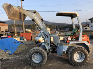 Hitachi LX40-3 Wheel Loaders