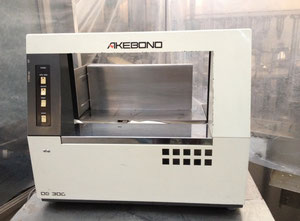 Akebono OB300 Zellophan- / Wickelmaschine